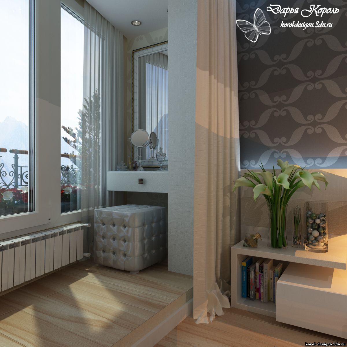 Интерьер балкон совмещенный с.
